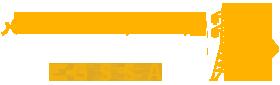 شرکت شریف صنعت ابهر خدمات و تجهیزات صنعت برق