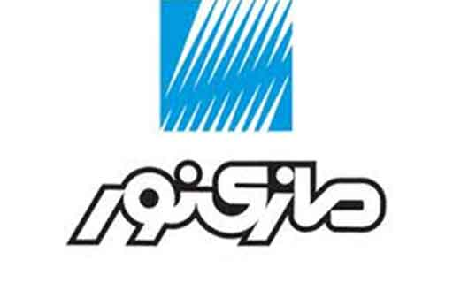 شرکت مازی نور